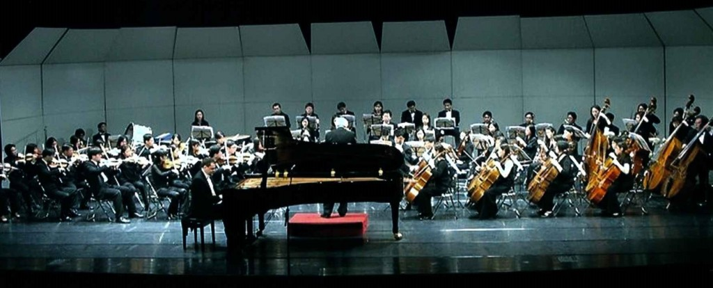 Piano Solo and Orchestra Taiwan